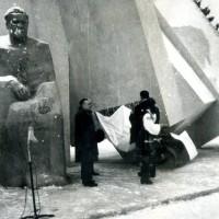 Odsłonięcie pomnika Reymonta